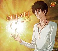 hikari110914s.jpg