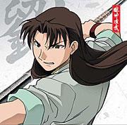 TVアニメ「獣神演武」劉煌Vol.2キャラクターソング