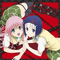 TVアニメ「もっとTo LOVEる−とらぶる−」 キャラクターCD1 ララ (Cv: 戸松遙) / 春菜 (Cv: 矢作紗友里)