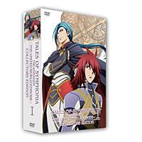 OVA「テイルズ オブ シンフォニア THE ANIMATION」世界統合編 第1巻