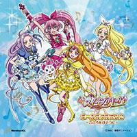 「スイートプリキュア♪ボーカルアルバム2〜こころをひとつに〜」