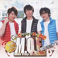 M.O.E.「愛がつながっていくCD」