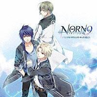 Playstationポータブル 「NORN9 ノルン+ノネット」 オリジナルサウンドトラック