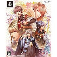 Playstationポータブル 「白華の檻〜緋色の欠片4〜四季の詩」