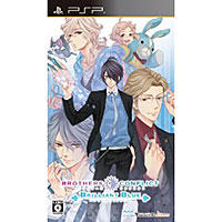 Playstationポータブル「BROTHERS CONFLICT Brilliant Blue」