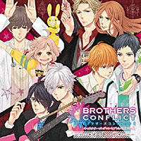 TVアニメ「BROTHERS CONFLICT」キャラクターソングコンセプトミニアルバム(1)「オ・ト・ナ」