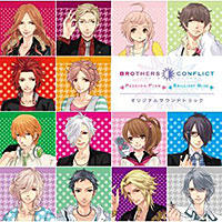 PSP版 BROTHERS CONFLICT Passion Pink&Brilliant Blueオリジナルサウンドトラック