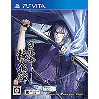 PlayStation Vita「薄桜鬼 鏡花録」