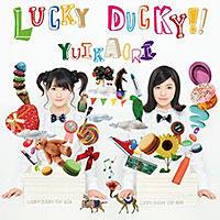 ゆいかおり(小倉唯&石原夏織)ニューシングル「LUCKY DUCKY!!」