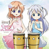 TVアニメ「ご注文はうさぎですか?」 キャラクターソング1 ココア&チノ