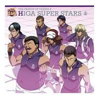 TVアニメ「新テニスの王子様」「THE PRINCE OF TENNIS II HIGA SUPER STARS」