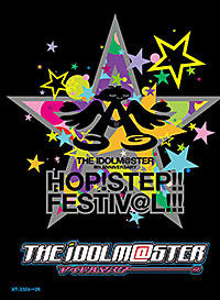 「THE IDOLM@STER 8th ANNIVERSARY HOP!STEP!!FESTIV@L!!! @MAKUHARI0922」
