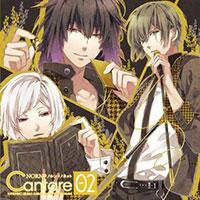 「NORN9 ノルン+ノネット Cantare Vol.2」
