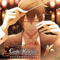 PlayStation Vita『Code:Realize 〜創世の姫君〜』 オリジナルサウンドトラック