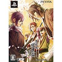 PlayStation Vita「薄桜鬼 随想録 面影げ花」