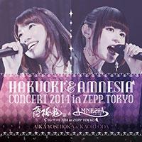 「薄桜鬼&AMNESIAコンサート2014 in ZEPP TOKYO」