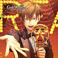 「Code:Realize 〜創世の姫君〜 Character CD vol.1アルセーヌ・ルパン」