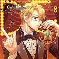 「Code:Realize 〜創世の姫君〜 Character CD vol.2 エイブラハム・ヴァン・ヘルシング」