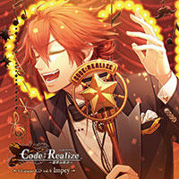 「Code:Realize 〜創世の姫君〜 Character CD vol.4 インピー・バービケーン」