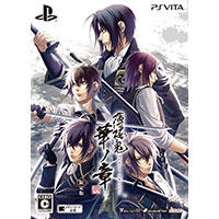 PlayStation Vita「薄桜鬼 真改 華ノ章」