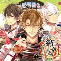 『イケメン戦国◆時をかける恋』キャラクターソング&ドラマCD 第一弾