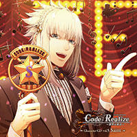 「Code:Realize 〜創世の姫君〜 Character CD vol.5 サン・ジェルマン」
