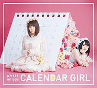 「petit milady」3rd Album「CALENDAR GIRL」