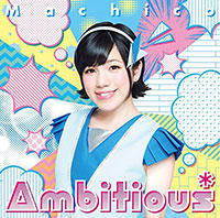 「Machico」アルバム「Ambitious*」