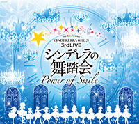 「THE IDOLM@STER CINDERELLA GIRLS 3rdLIVEシンデレラの舞踏会 -Power of Smile- Blu-ray BOX」