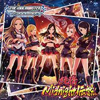 「アイドルマスター シンデレラガールズ」THE IDOLM@STER CINDERELLA GIRLS STARLIGHT MASTER 05 純情Midnight伝説  Maxi