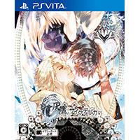PlayStation Vitaゲーム『灰鷹のサイケデリカ』