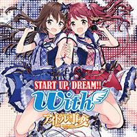 「アイドル事変」シングル「START UP,DREAM!!」