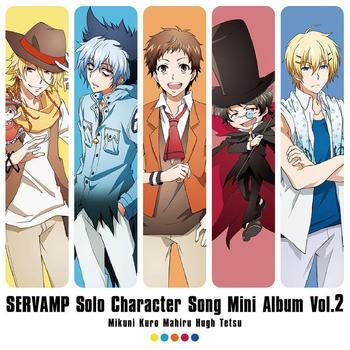 TVアニメ「SERVAMP-サーヴァンプ-」「ソロキャラクターソングミニアルバム」Vol.2