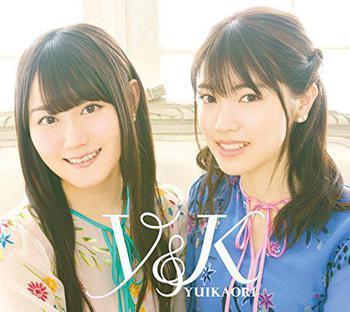 ゆいかおり(小倉唯&石原夏織)BESTアルバム「Y&K」