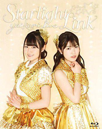 ゆいかおり(小倉唯&石原夏織)LIVE BD&DVD「Starlight Link」
