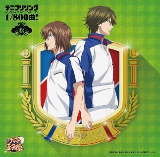 TVアニメ「新テニスの王子様」テニプリソング1800曲!(はっぴゃくぶんのオンリーワン)-松(Show)-