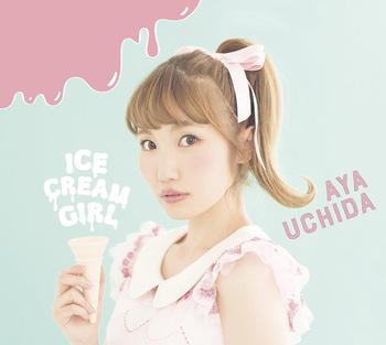 内田彩「ICECREAM GIRL」