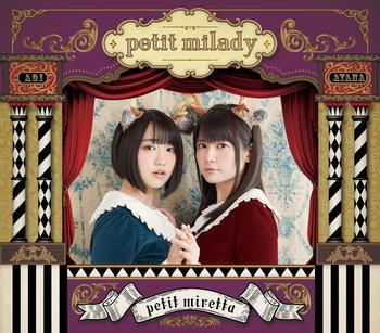 「petit milady」Album「petit miretta」