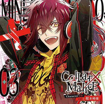 Collar×Malice Character CD  vol.3 榎本峰雄(CV.斉藤壮馬)