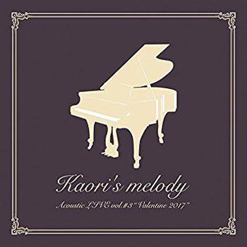織田かおり「Kaori's melody Acoustic LIVE vol.#3