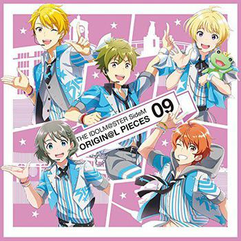 「アイドルマスター SideM」「THE IDOLM@STER SideM ORIGIN@L PIECES 09」