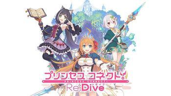 『プリンセスコネクト!Re:Dive』イベントエンディング曲「Smiley Contrast」