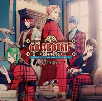 B-PROJECTMooNs 4thシングル「GO AROUND」