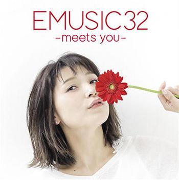 「新田恵海」アルバム『EMUSIC 32 -meets you-』