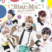 ミュージカル「スタミュ」2ndシーズン オリジナルソングアルバム