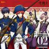 TVアニメ『千銃士』「Noble Bullet 02 ナポレオングループ」