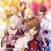 Own The Night~「イケメンライブ 恋の歌をキミに」イケラブ1st ALBUM~ [CD+DVD]