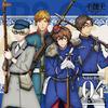 TVアニメ『千銃士』「Noble Bullet 04 ドイツ統一戦争グループ」