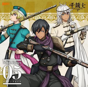 TVアニメ『千銃士』「Noble Bullet 05 オスマングループ」
