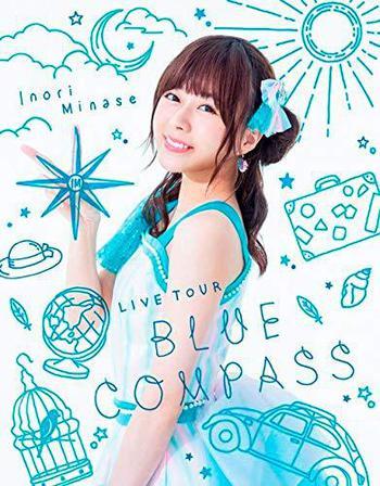 水瀬いのり LIVE TOUR BLUE COMPASS